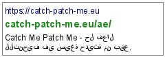 https://catch-patch-me.eu/ae/